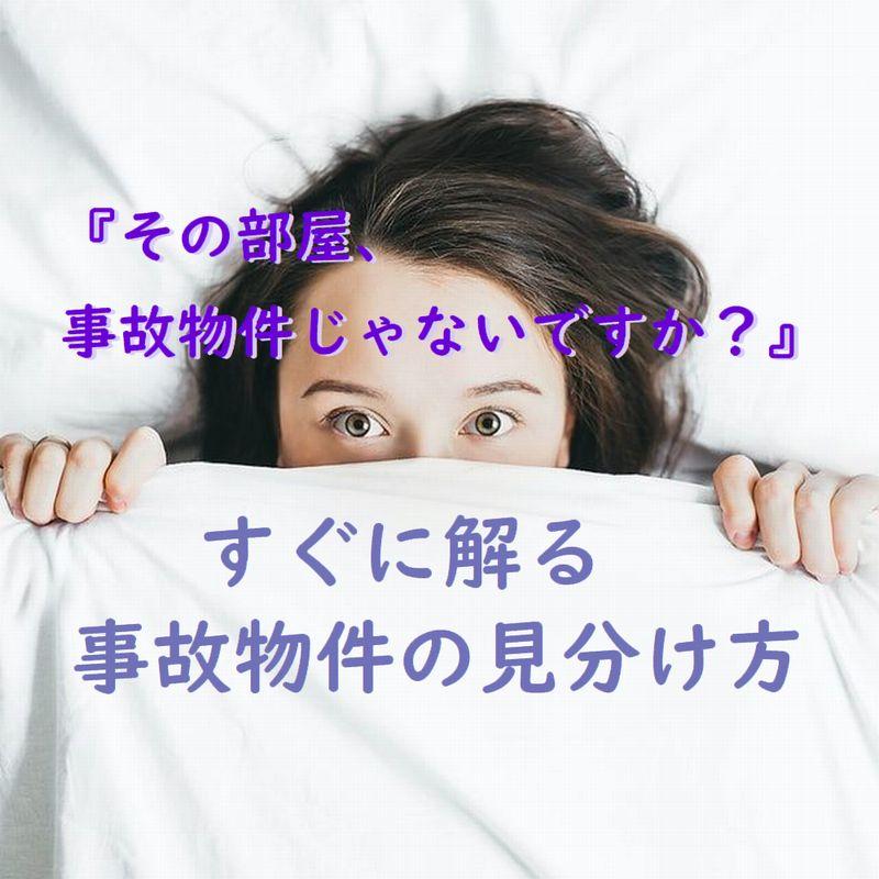 隠れる女の子